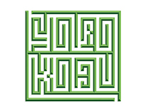 Yorokobu - Concurso Portada'13