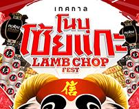Nobu Lamp Fest