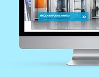 EUROLIFT - website