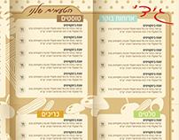 Gidi coffee - menu design