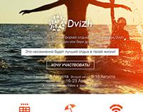 Festival promo site