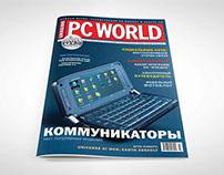 Сomputer magazine