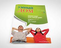 Magazine about modern technology