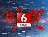 SKAI NEWS 6pm 2014 opener (03/2014)
