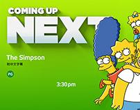 Channel 5 Rebranding Pitch 2014