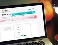 Web Design for Pegatron Corporation