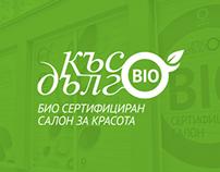 Късо Дълго / branding
