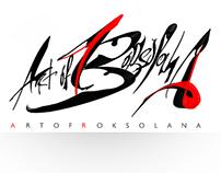 λόγος | logotype