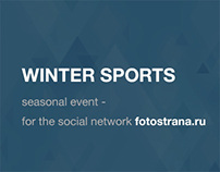 Seasonal event - for the social network fotostrana.ru