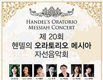 Concert Poster & Program