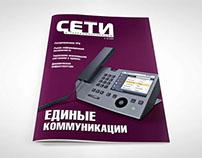 Magazine SETI