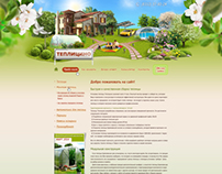 Website for greenhouses