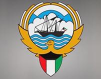 Short Kuwait History