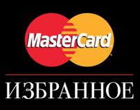 MasterCard Selection