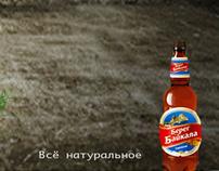 Bereg Baikala Beer
