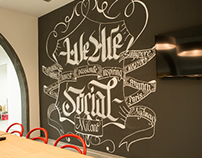 We Are Social - MEETING ROOM WALL