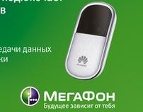 MegaFon, Wi-Fi Router, Prints