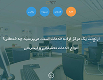 OrangeNet Web Site