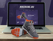 NIKERUNE Shop [ web design, branding ]