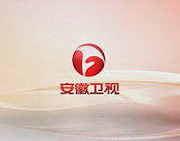 An HUI  TV NETWORK TOTAL PACKGING