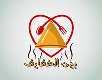 شعار مطعم بيت الخفايف Logo Restaurant Bait Alkhviv