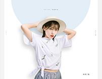4-5月电商海报 taobao.com e-commerce design