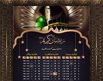 Islamic Calendar mim-soft.com