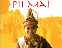 Pii Mai, Ethnographic Film