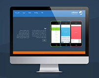 Sanjaqak Group Web Design & Development
