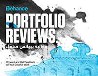 Behance Portfolio Reviews Sana'a, Yemen