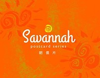 Savannah postcard series