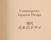 Contemporary Japanese Design