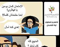 Tahrir Academy Comics Campaign