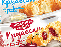 «Yashkino» package design.