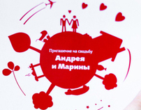 Wedding logo for Andrey and Marina