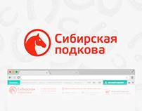 Sibpodkova estore redesign