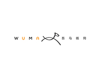 WUMA Studio Logo Design