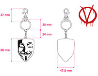 "Keyrings ""V for Vendetta"""