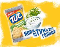 TVC U-TUC Sour cream and Onion