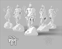 Bholay