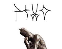 Pixo Logo Existo