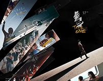2020 Golden Horse Award Key Visual Design 金馬57年度主視覺