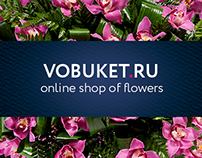 Web design for online shop of flowers