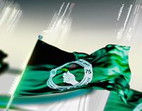 KURDISTAN ELECTION PARTY PROMOTION IDENT 2018