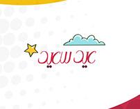 3eed sa3eed typography