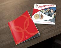 إنجازات الاتحادات الرياضية ٢٠١٣اللجنة الاولمبية البحرين
