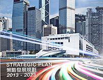 HKAPA Strategic Plan Booklet Design