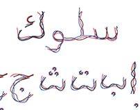 """Slook"" Arabic typography"