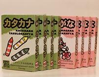 hiragana - katakana cards | 2013