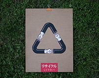 Shigeo Fukuda Tribute Poster